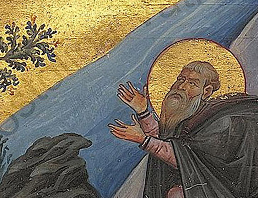 Saint Hilarion • Saint stories